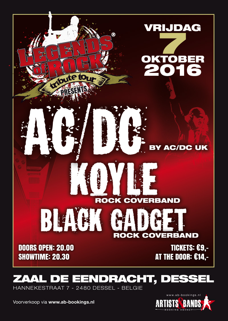 lor-poster-071016-acdcuk-koyle-b-800px